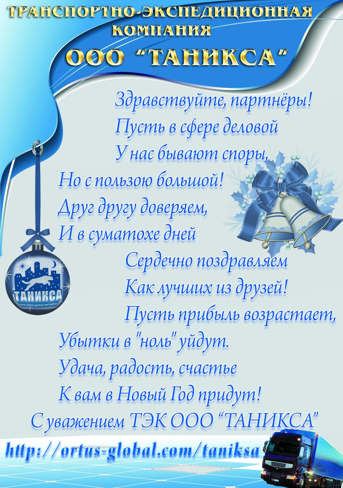 pozdrav_1356995013