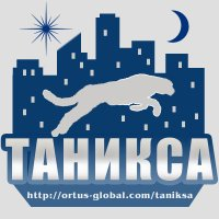 taniksa
