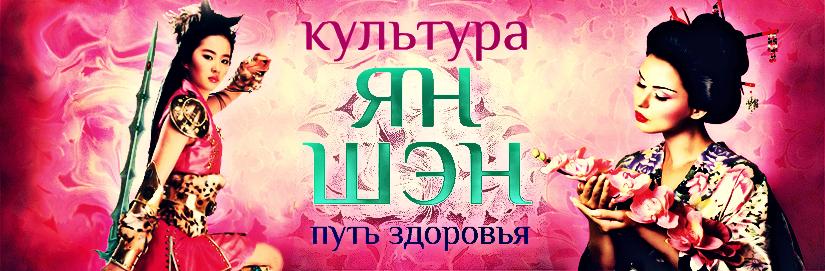 iskusstvo-geishi-v-chem-ono-2_full5