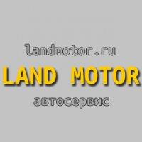 landmotor