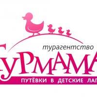 tourmama
