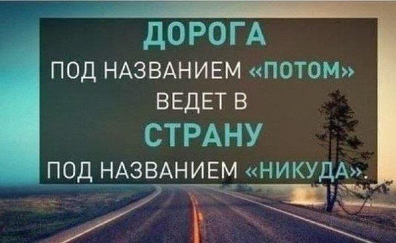 Avto_1