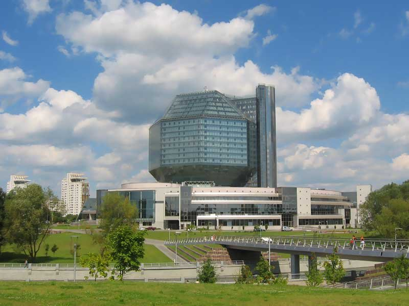 Библиотека Минска