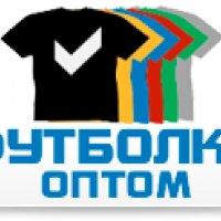 futbolka_optom