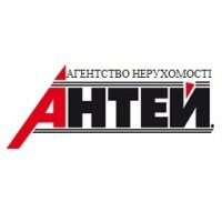 antey