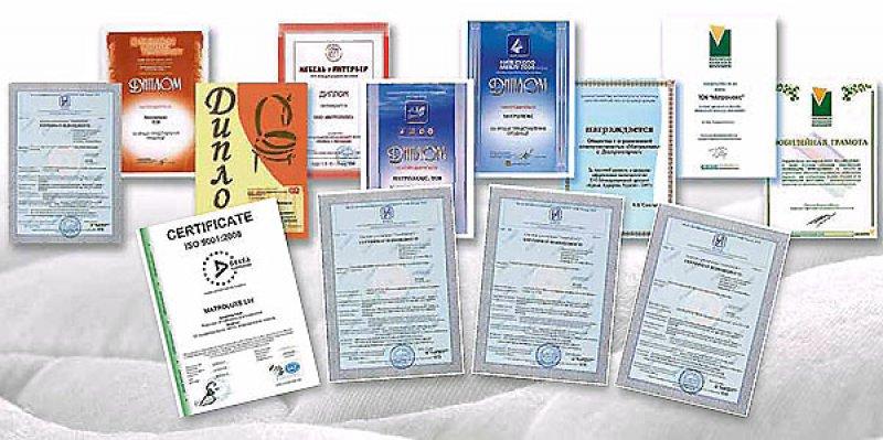 diplom_sertificati600