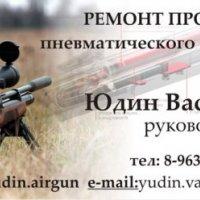 Vasiliy3412