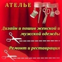 atelye