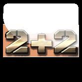 смотреть онлайн 2+2