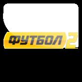 Смотреть онлайн Футбол2 Украина