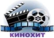 kinohitfilmbig