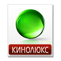 kinoluxbig