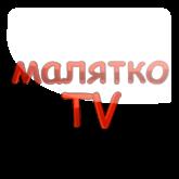 смотреть онлайн малятко tv