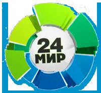 мир 24 онлайн
