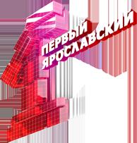 первый ярославский онлайн