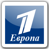смотреть онлайн первый канал (европа)