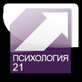 Смотреть онлайн Психология21