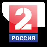 Смотреть онлайн Россия 2