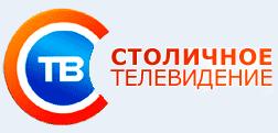 столичное телевидение онлайн
