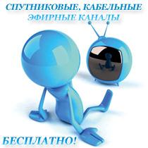 tv_210x210