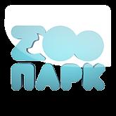 Смотреть онлайн Zooпарк