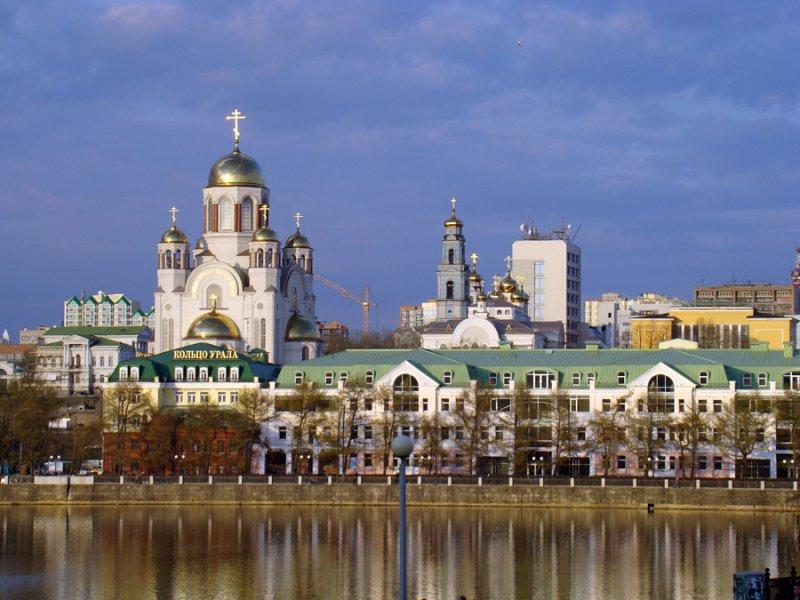 Вид на набережную в центре Екатеринбурга