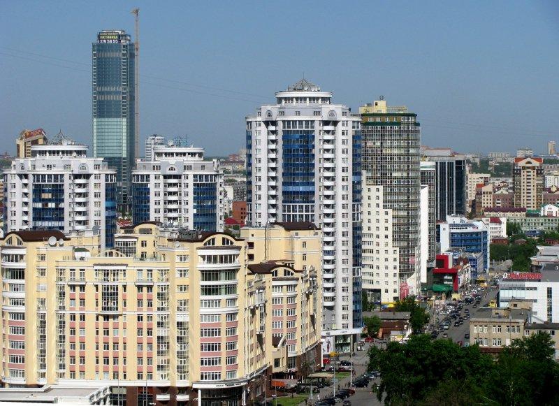Центральная часть Екатеринбурга