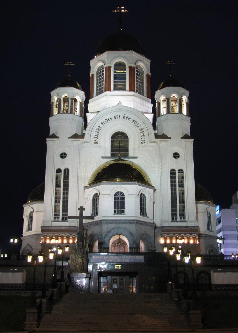 Ночной Екатеринбург Храм-на-крови