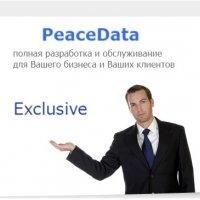 peacedata
