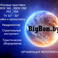 bigben_by