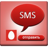 mts-sms
