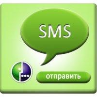 megafon-sms