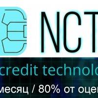 kreditn