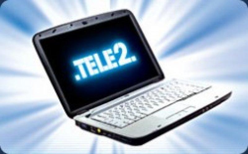 смс на теле2 бесплатно отправить смс на теле2