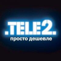 tele2-sms
