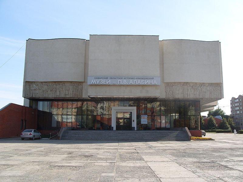 Краеведческий музей Самара