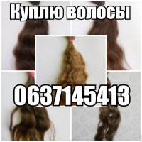 hairboutique