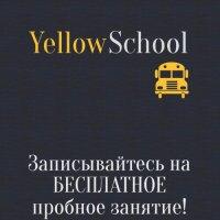 YellowSchool