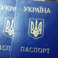 pasportukraina