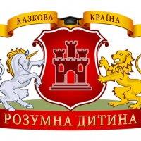 kazkova