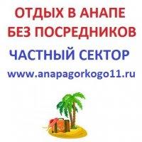 anapagid