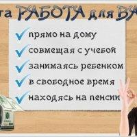 Irina8825