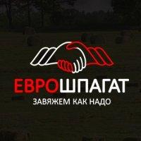 euroshpagat