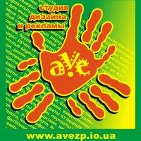 avezp_list