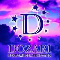 dozari