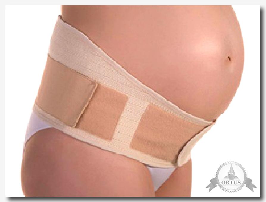 Нужен ли бандаж для беременных -  рассказывает специалист-консультант информационного торгового портала Ортус Глобал: https://ortus-global.com/blog/nuzhen-li-bandazh-dlya-beremennykh