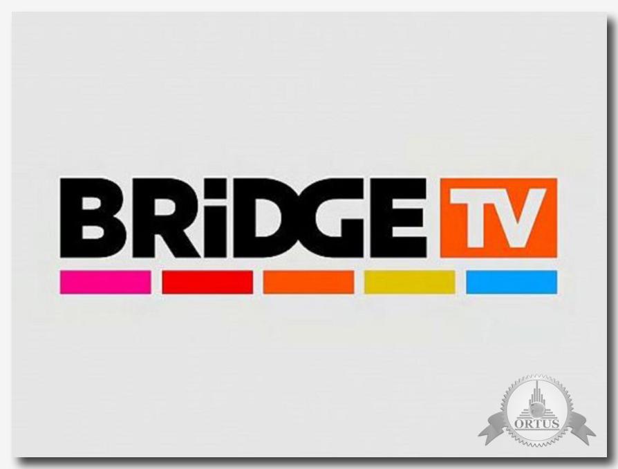 Описание канала Бридж Тв Bridge TV предоставляет специалист в области сферы связи, массовых коммуникаций, теле- радио вещания специально для раздела информационного портала Ортус Глобал