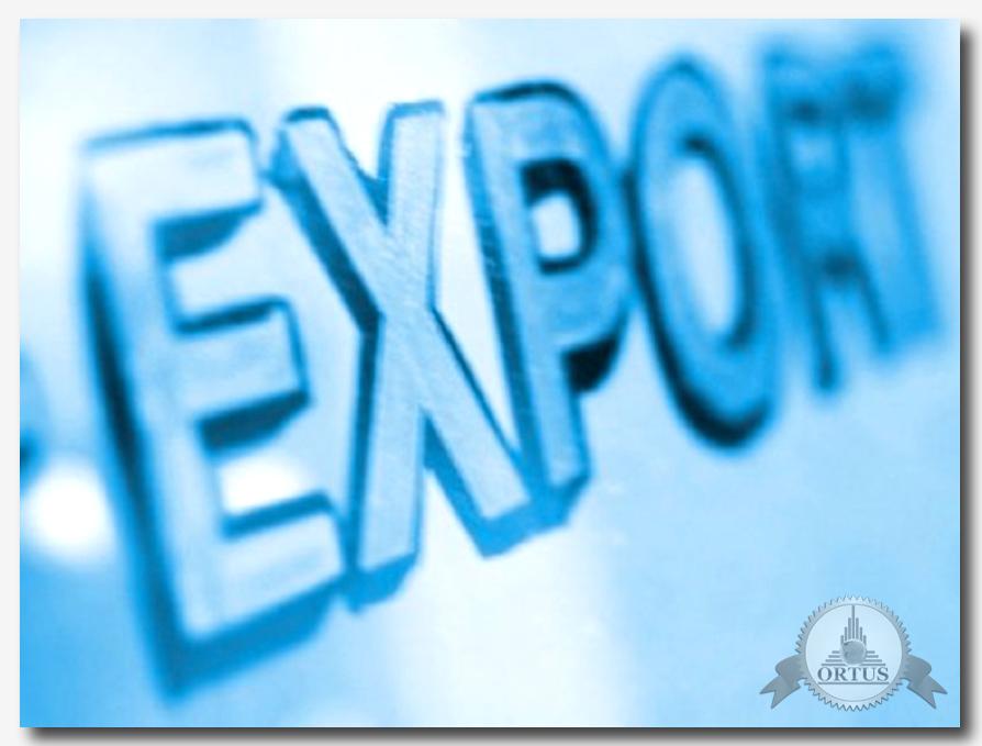 Рекомендации как начать экспорт в России публикует информационный портал Ортус Глобал: https://ortus-global.com/blog/rekomendatsii-kak-nachat-eksport-v-rossii