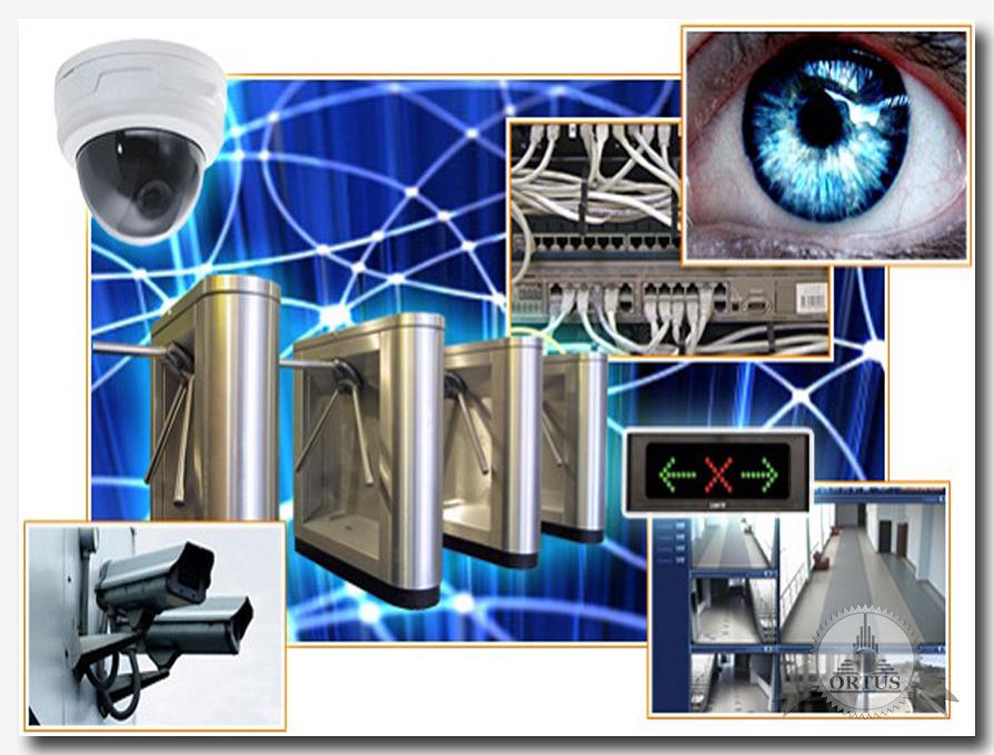 О вариантах систем охраны - читайте на информационном портале: https://ortus-global.com/blog/sistemy-okhrany