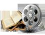 Музыка, Книги, Фильмы